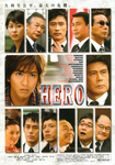 MOVIE_HERO_101.jpg