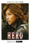 MOVIE_HERO_102.jpg